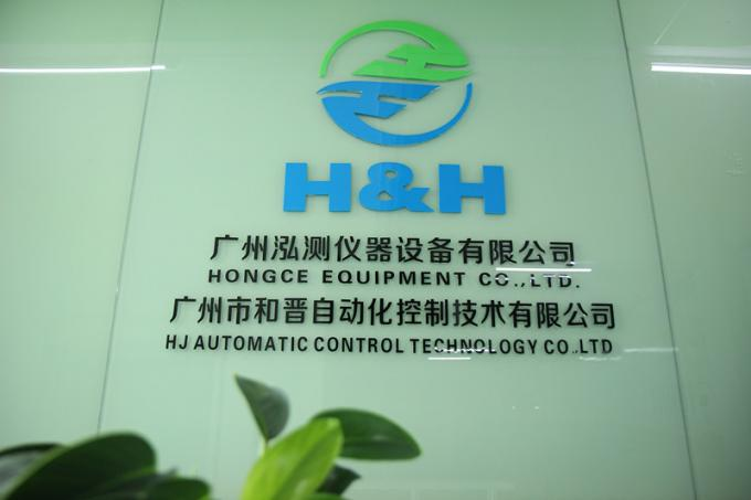 الصين Guangzhou HongCe Equipment Co., Ltd. ملف الشركة 0